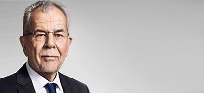 Alexander van der Bellen - Bundespräsident